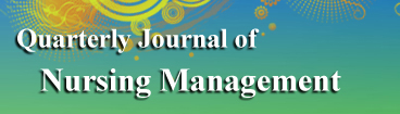 Quarterly Journal of Nursing Management